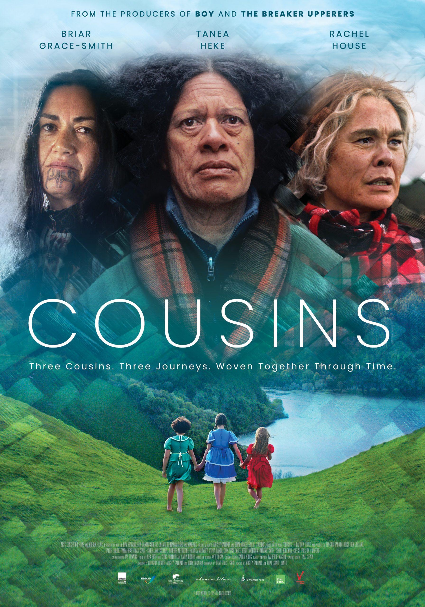 Movie: Cousins (2021)