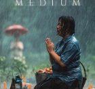 Movie: The Medium (2021)